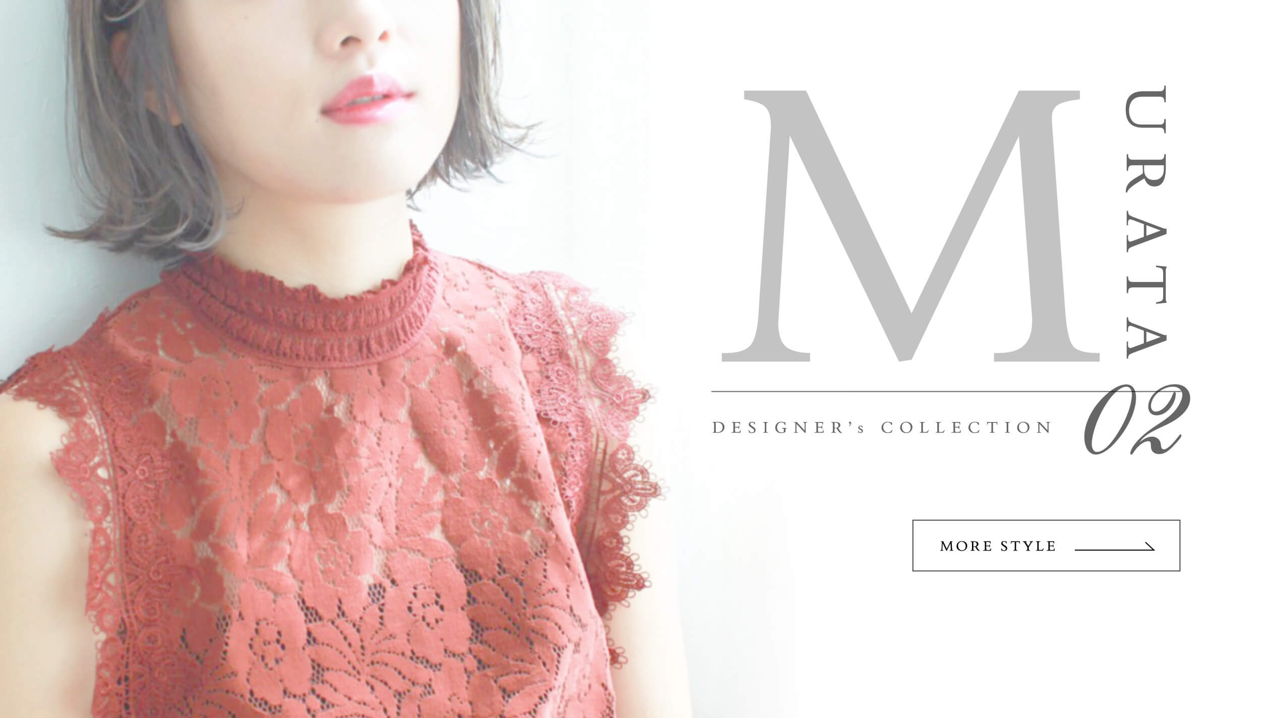 Designer's collection 02 MURATA