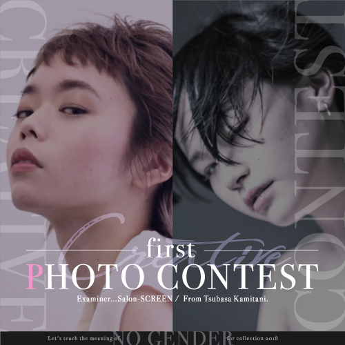 first PHOTO CONTEST 2018